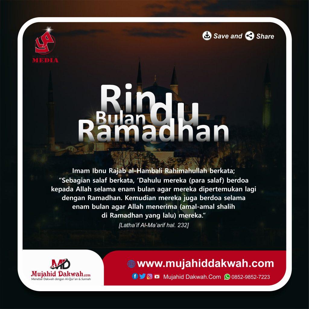 Desain Mujahid Dakwah 355 (Rindu Bulan Ramadhan)