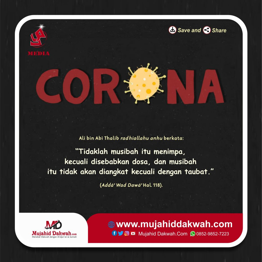 Desain Mujahid Dakwah 345 (Wabah Virus Corona)